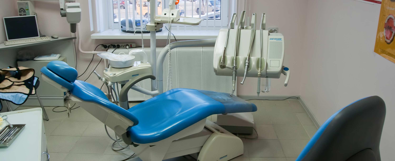 dentysta-wroclaw